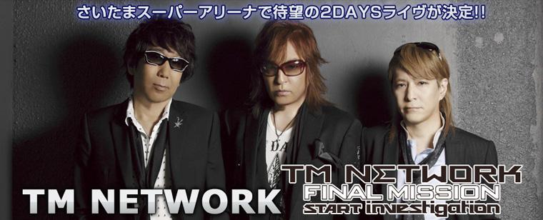 TM NETWORKの画像 p1_40